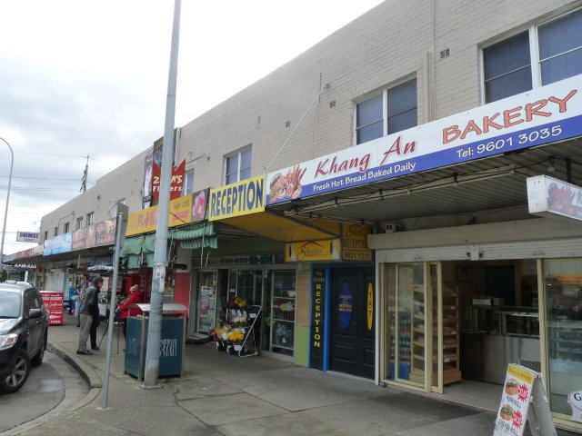 Midway Shops half way between Green Valley & Liverpool where Janny Ely would shop as a young girl